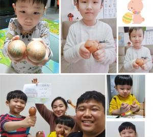 [2020.04.19] 유치부 - 부활주일 달걀꾸미기