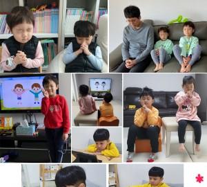 [2020.04.12] 유치부 예배 (온라인 예배)