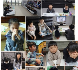 [2020.04.05] 유치부 예배 (가정예배)