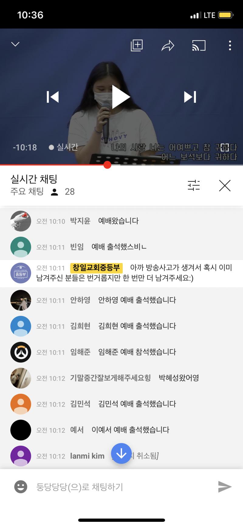 출석_2.png